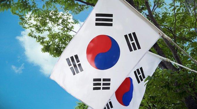 Fondo de pensiones de Corea del Sur se compromete a limitar la inversión en proyectos de carbón