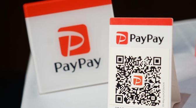 SoftBank segmenta la salida a bolsa para la aplicación de pago PayPay