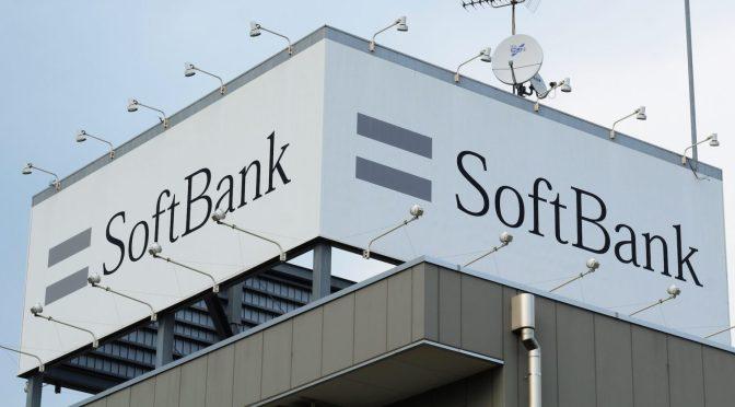 SoftBank se une a los pesos pesados corporativos con 37,000 millones de dólares de beneficio del Vision Fund