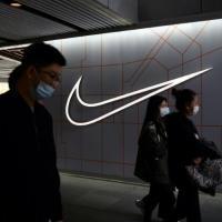 Ventas de Nike en China bajo observación después de presuntos abusos de derechos humanos en Xinjiang