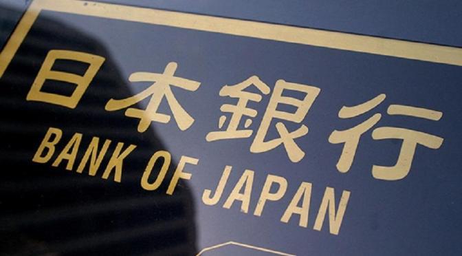 Banco de Japón pondrá en marcha un nuevo plan para combatir el cambio climático