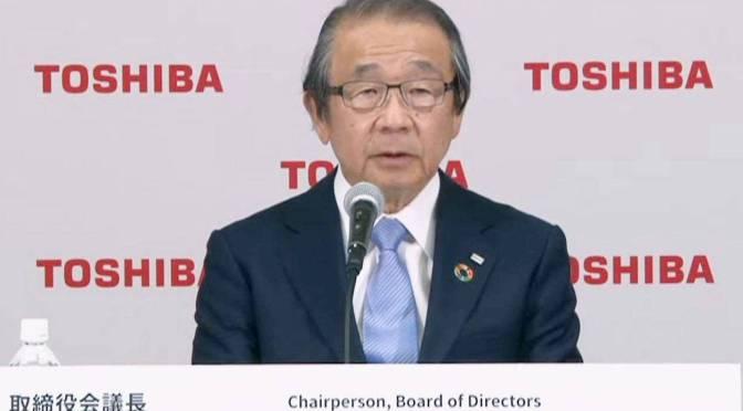 Detalla Wall Street Journal que presidente de Toshiba se irá de la compañía cuando se  solucionen los problemas