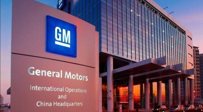 GM dice que sus ventas en China aumentaron un 5.2% en el segundo trimestre