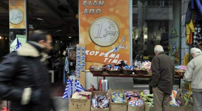 Negocios de la zona del euro aumentaron en julio, pero pesan las presiones sobre los precios y COVID