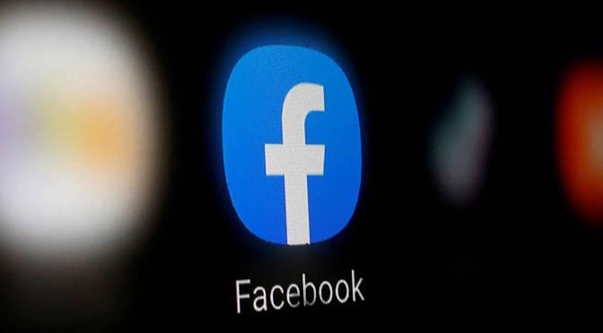 Facebook se asocia con una empresa india para ayudar a proporcionar préstamos a pequeñas empresas