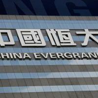 Acuerdo de deuda interna de Evergrande calma la preocupación por el contagio inmediato