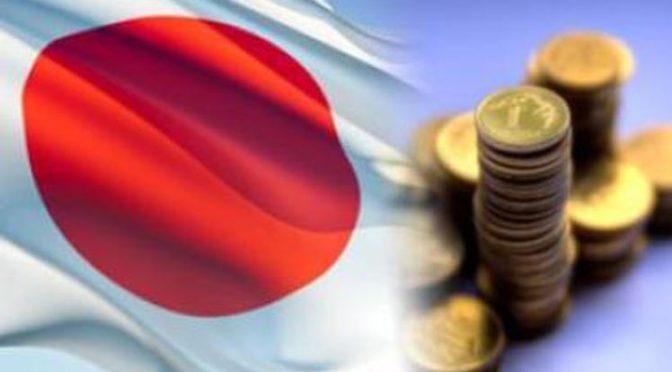 Japón vio mejorar el PIB del segundo trimestre con un mayor gasto empresarial