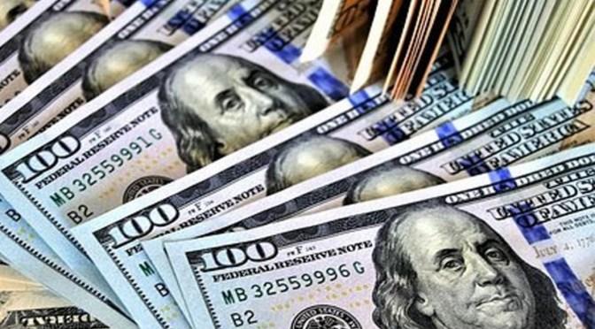 Dólar continúa con su tendencia a la baja