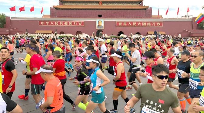 Maratón de Pekín pospuesto indefinidamente debido a COVID-19
