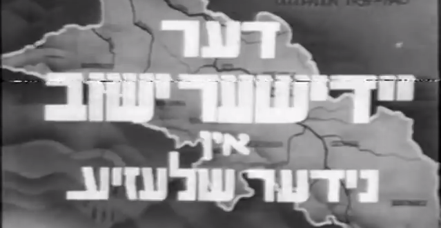 The Jewish Settlement In Lower Silesia, 1947 - yiddish film
