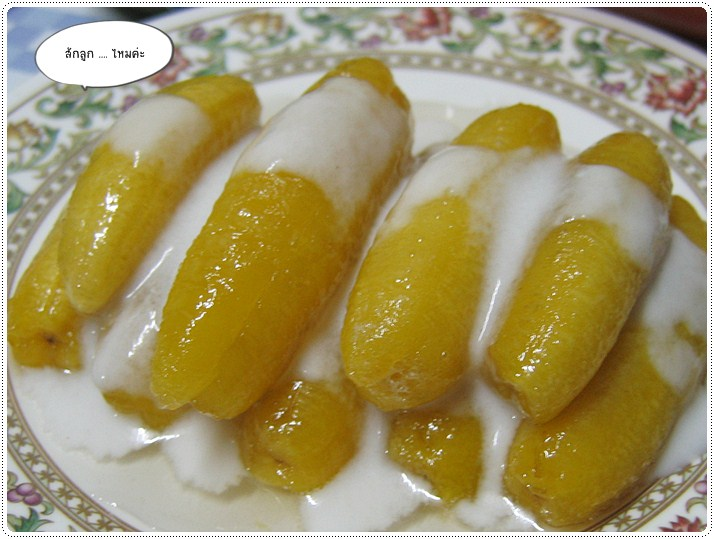 https://i1.wp.com/pim.in.th/images/all-thai-sweet/banana-in-syrup/banana-in-syrup-019.jpg