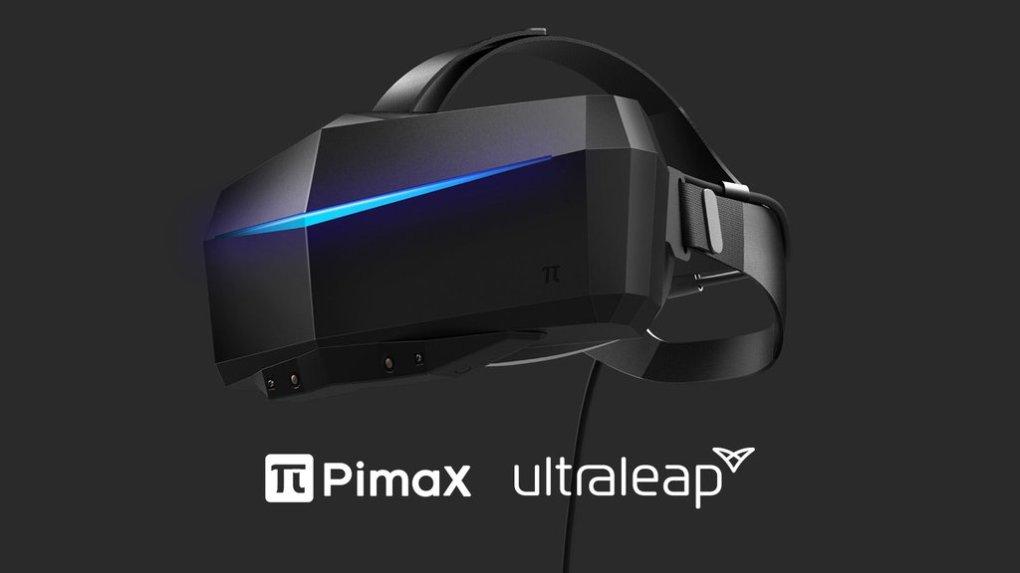 Pimax Website