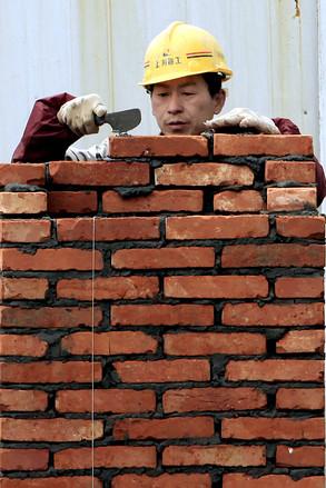 china-wall