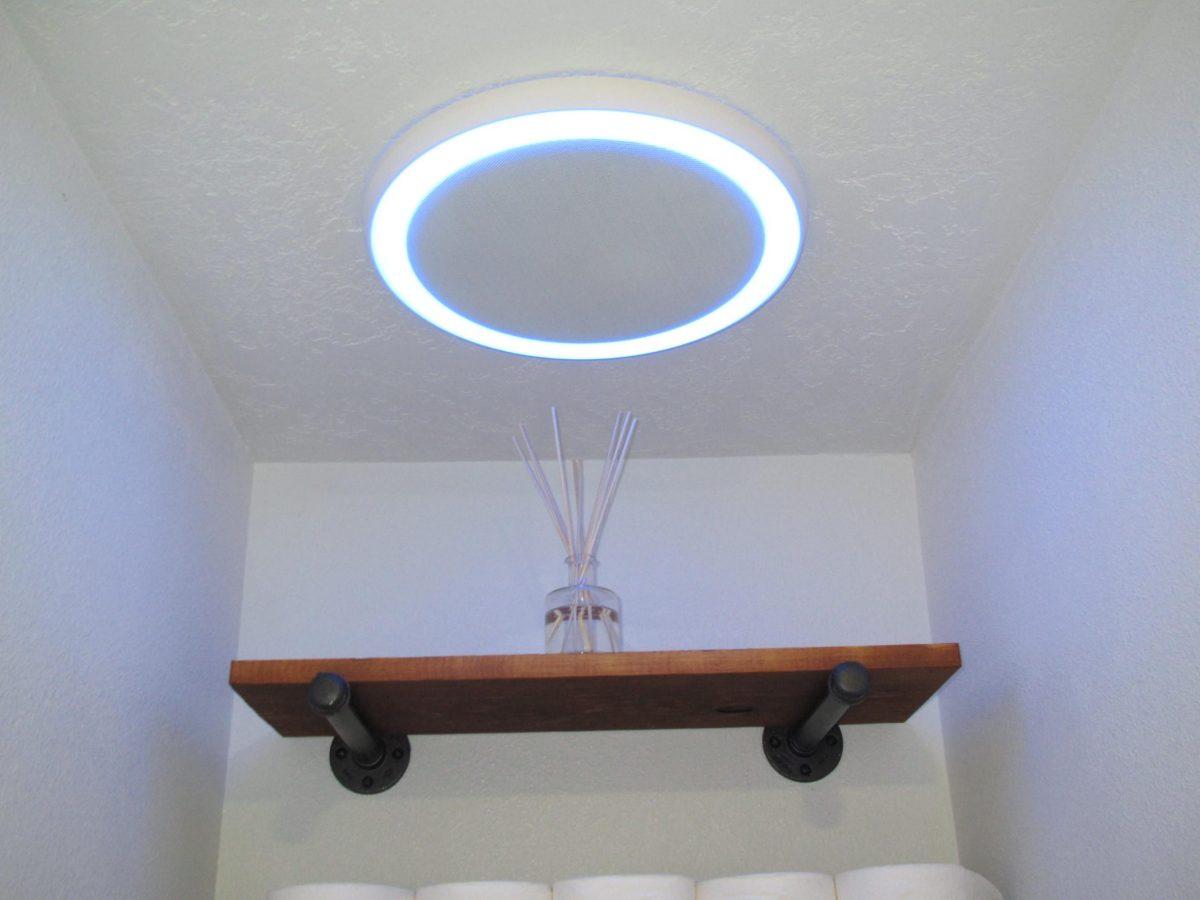 Bathroom Fan With Bluetooth Speaker