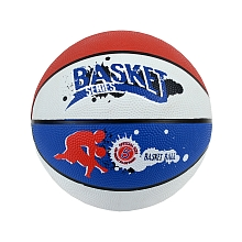 toys' r us Ballon de Basketball - Taille 5 - First Series