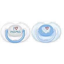 toys' r us 2 sucettes à texte I love... - Silicone 0-6 mois - bleu et transparent