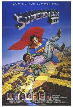 DC Superman III A blog for the love of Pinterest