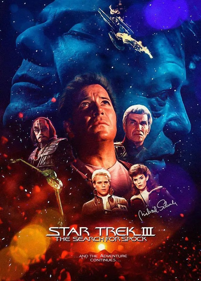 Star Trek III The Search for Spock 1 A blog for the love of Pinterest