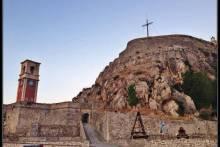 Old Fort of Corfu, Greece