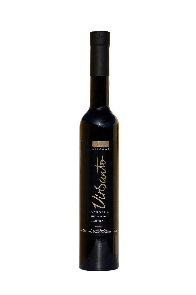 vinsanto wine of santorini
