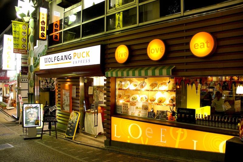 Japan Wolfgang Puck6