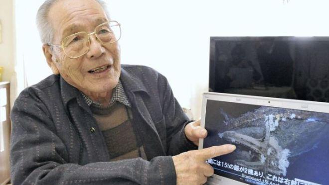 Reiichi Chigira