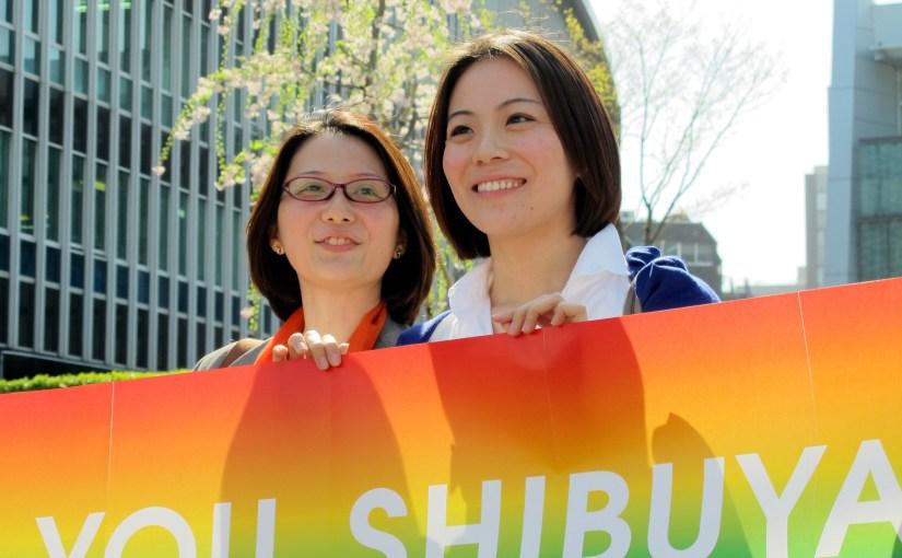 Union civile ou mariage homosexuel au Japon