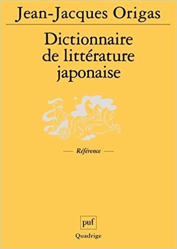 La littérature japonaise: « Que sais-je ? » n° 710 (French Edition)