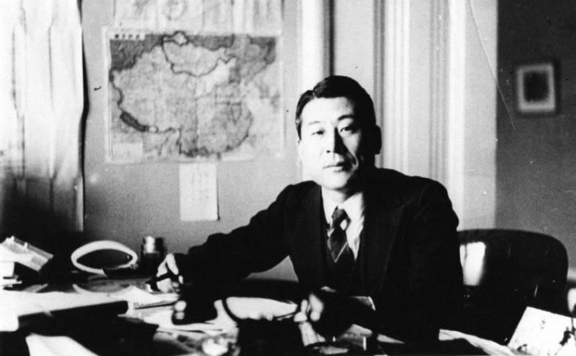 Sugihara Chiune, un Juste au Japon