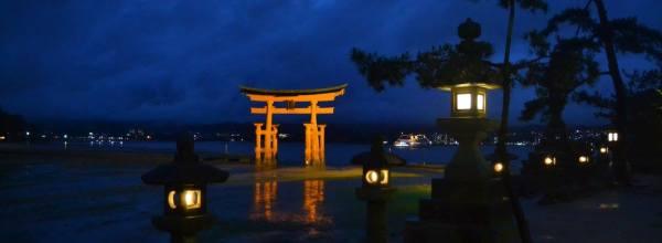 Diario Japon – Julio 2015 (Parte II): Días 7-9: Hiroshima, Miyahima, Takayama, Shirakawa-go