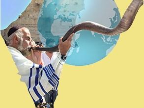 Photo of «Израиль и Человечество. Новый этап развития» ч.2
