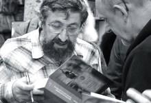 """Photo of Автор серии """"БИБЛЕЙСКАЯ ДИНАМИКА"""" Пинхас Полонский"""