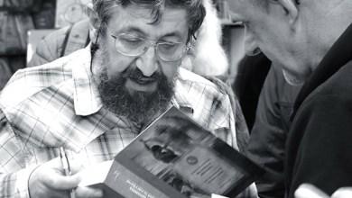 Photo of Автор серии «БИБЛЕЙСКАЯ ДИНАМИКА» Пинхас Полонский
