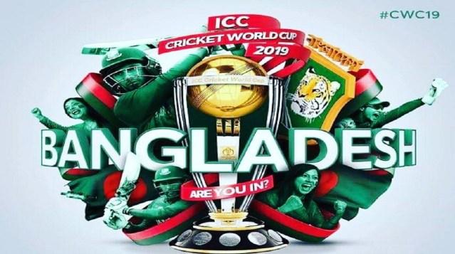 Bangladesh's World Cup Dream