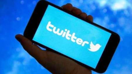 Cara Download Video Di Twitter