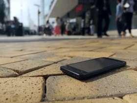 Cara Melacak Handphone yang Hilang Dalam Keadaan Mati