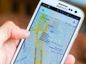 Cara Menambah Lokasi di Google Maps