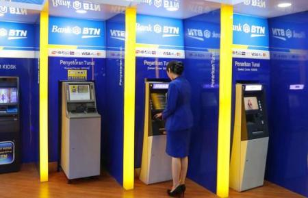 Cara Mengambil Uang di ATM BTN