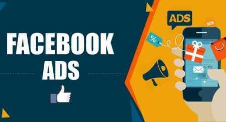 Cara Kerja FB Ads