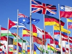 Biaya Kuliah Jurusan Hubungan Internasional