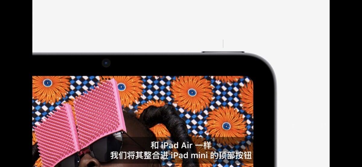 S 4218891 - iPad mini 外觀升級 搭載新 Touch ID 正式推出
