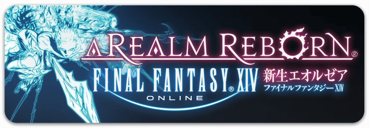 20211001 FF14 03 - 一起來當光之戰士 EP02 !教你如何從試玩版升級 Final Fantasy 14 正式版