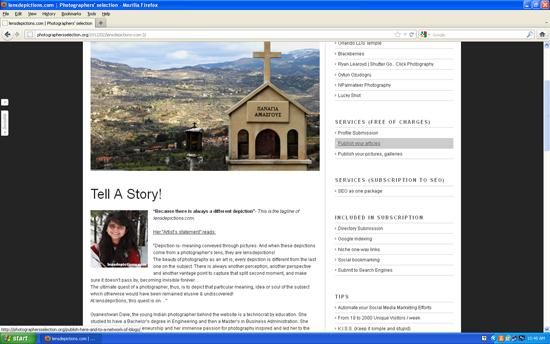 fullstory_blog