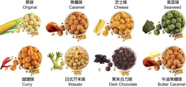 eureka popcorn 香港Eureka – Nbwsd