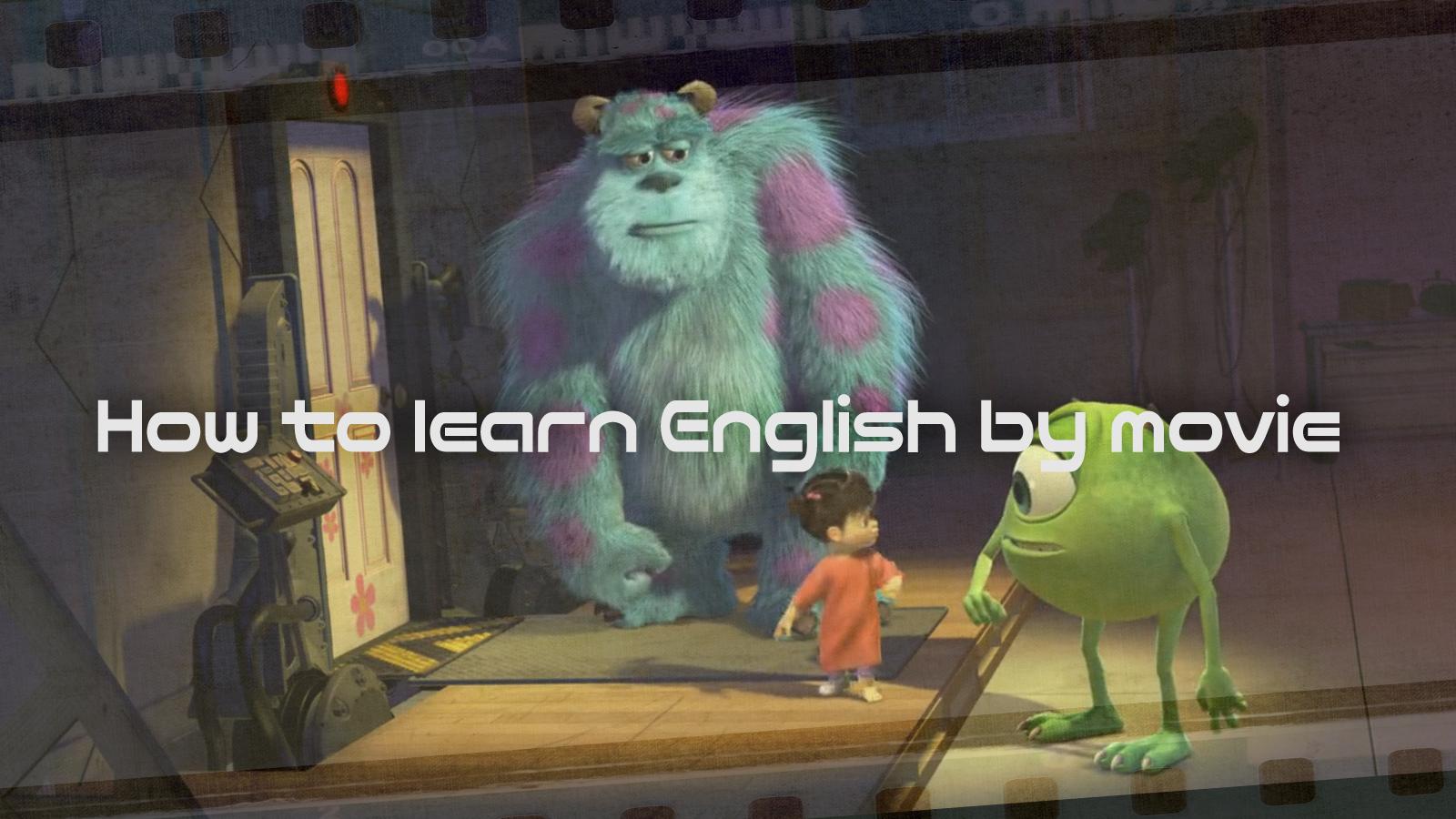 英語中級者にオススメ|アレクシス先生直伝!映画をみながら英語を学ぼう!
