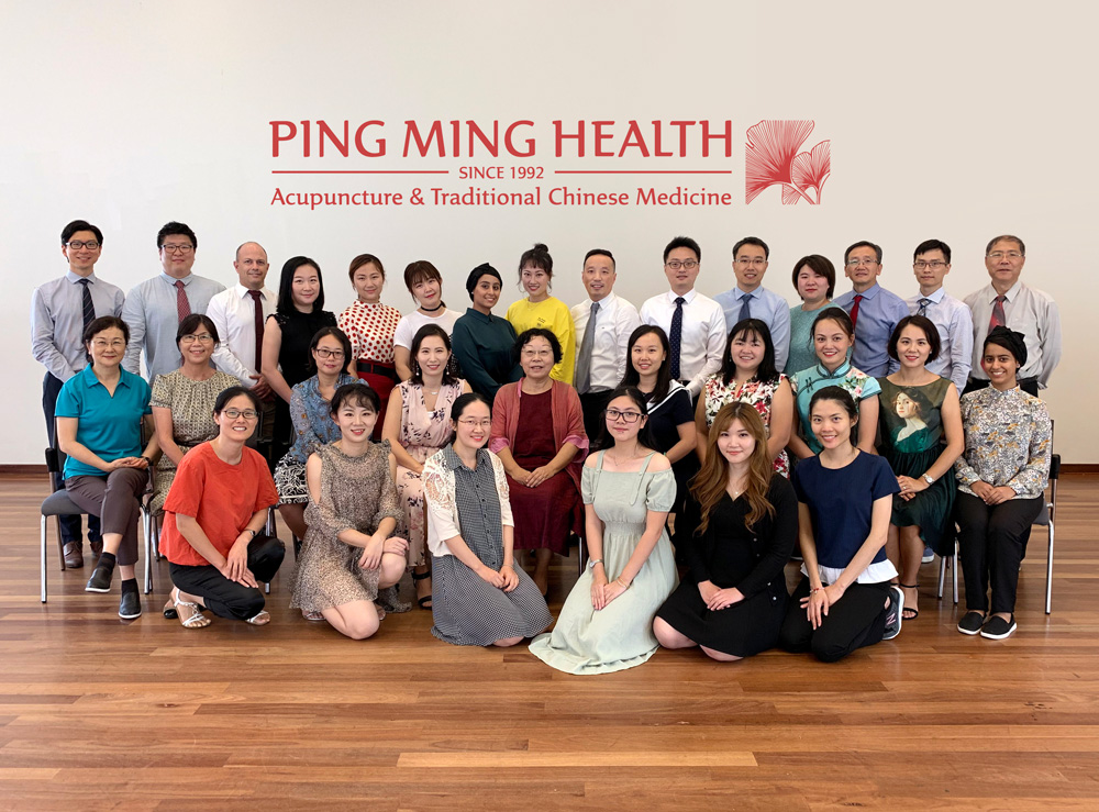Ping Ming Health Team 2019