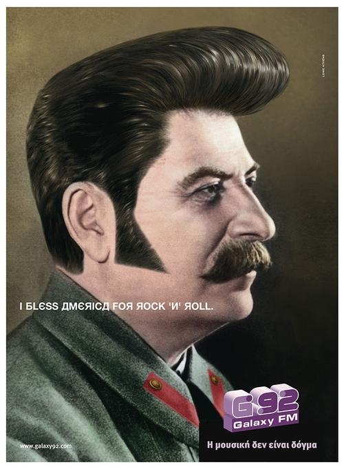 Staline aime le Rock