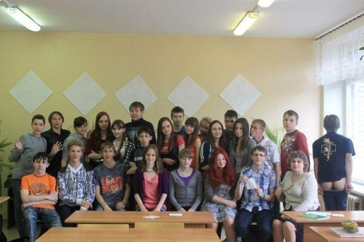 photo de classe russe