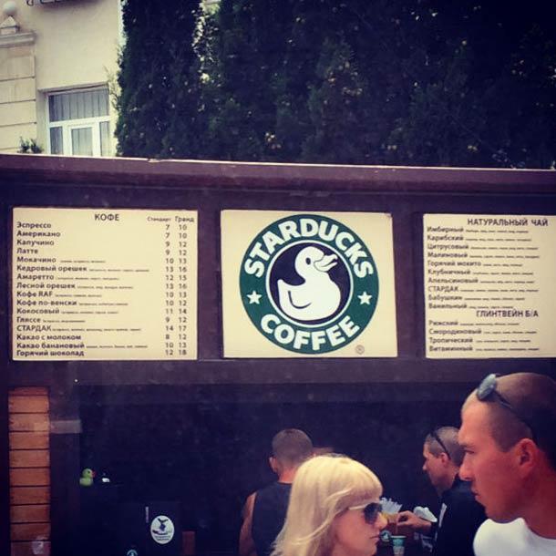 le café grec se paie en canards