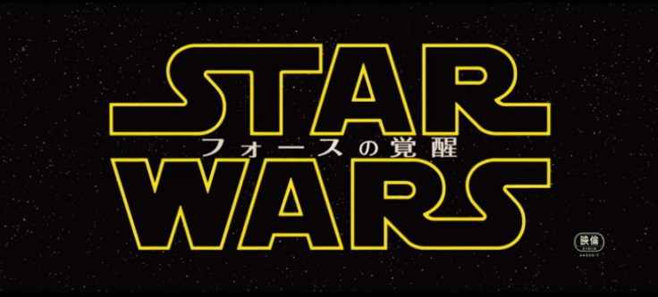 Star Wars Logo Asie